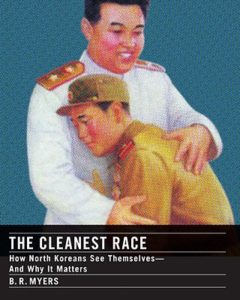 the-cleanest-race-9781933633916-240x300